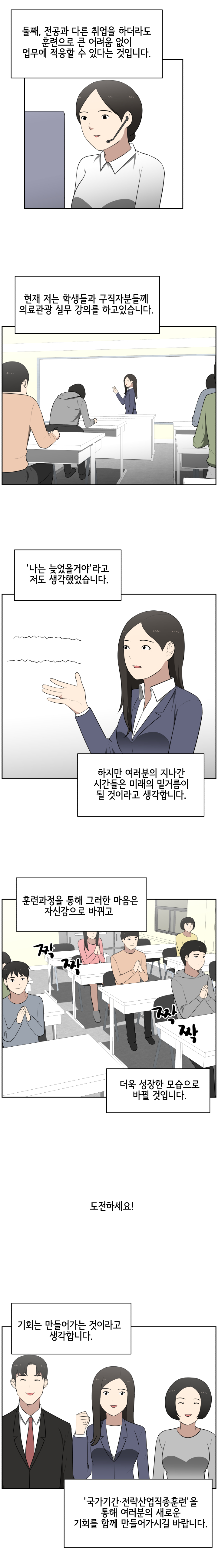 최우수상_008.jpg